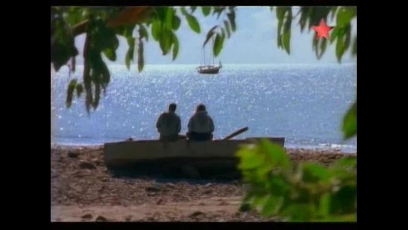 Полинезийские приключения (Легенды южных морей) — Tales of the South Seas (1998). 4 серия