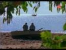 Полинезийские приключения Легенды южных морей — Tales of the South Seas 1998. 4 серия