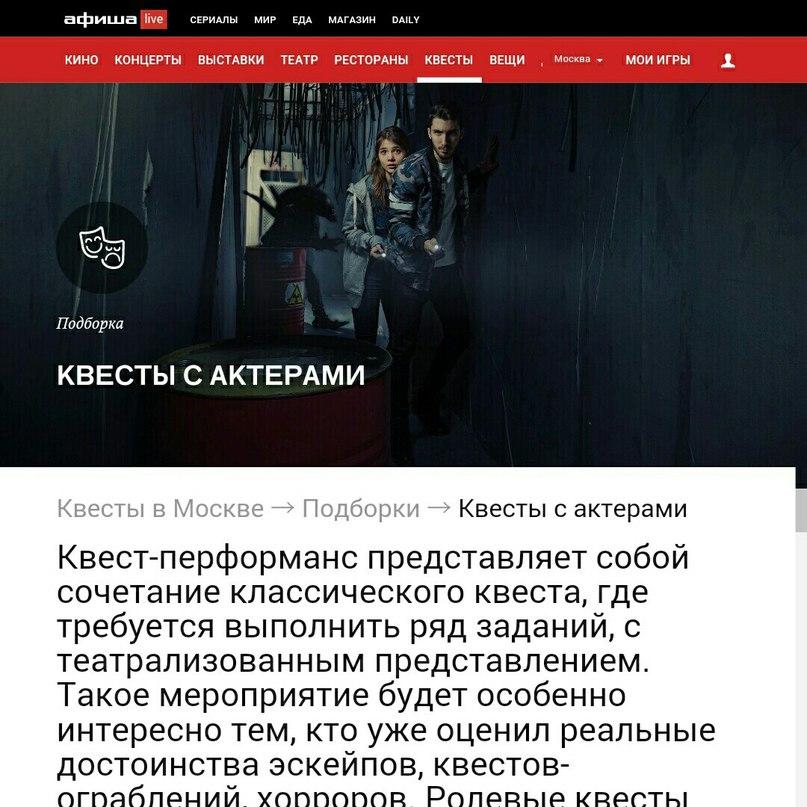 Виталий Берс | Москва