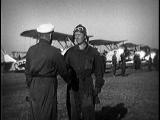«Лётчики» (1935) - мелодрама, приключения, реж. Юлий Райзман, Григорий Левкоев