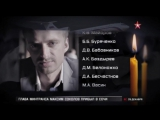 Список погибших в катастрофе самолета Ту-154 (25.12.2016)