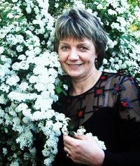 Светлана Рыбкина