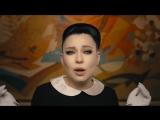Ёлка feat. Михаил Идов - А я тебя нет (OST Оптимисты 17.04.2017)