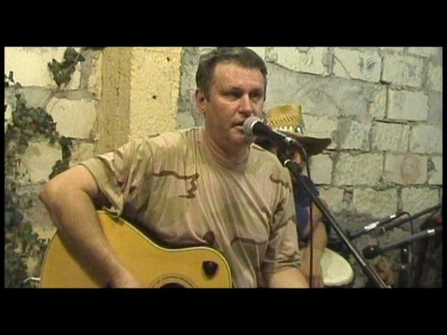 Черный Лукич ВЕТЕР, акустика,07.07.2012