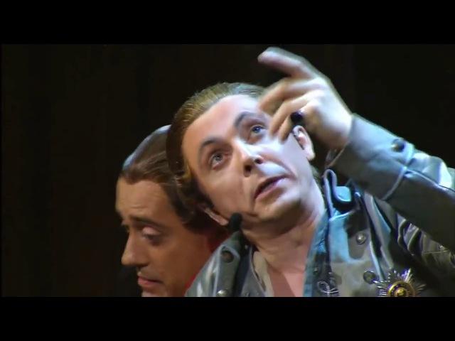 Мюзикл Граф Орлов (2013) - Заговор (Владислав Кирюхин, Игорь Балалаев)