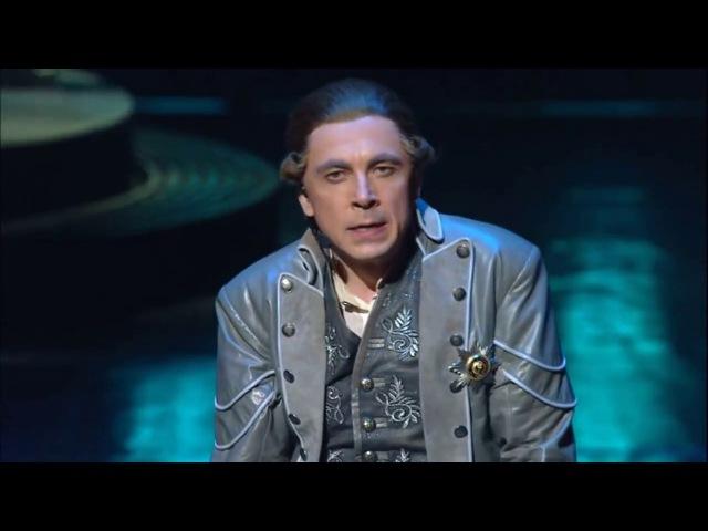 Мюзикл Граф Орлов (2013) - Ради державы (Игорь Балалаев)