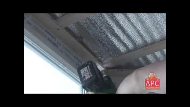Технология комплексного ремонта лоджии П-44Т утюг под ключ