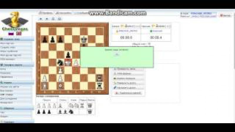 Chessvegas проверка гамбита пинчука на практике