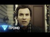 Фарго 3 сезон 2 серия Русское промо