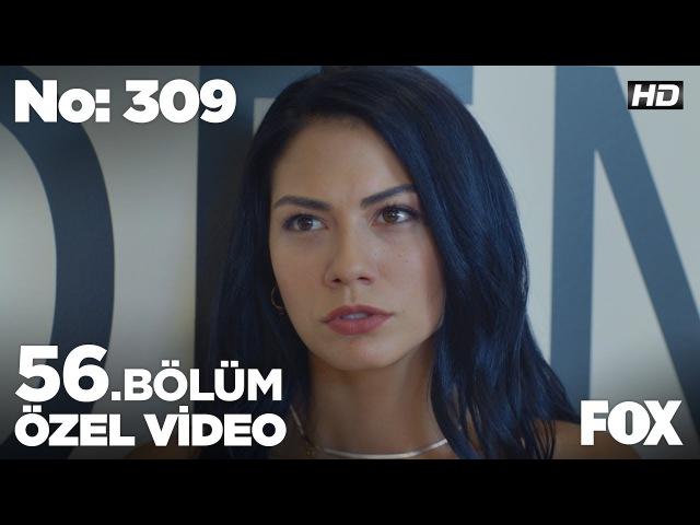 Tango (No: 309 56.Bölüm)