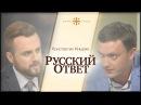 Константин Кнырик о подготовке украинских диверсантов из беспризорников и евро...
