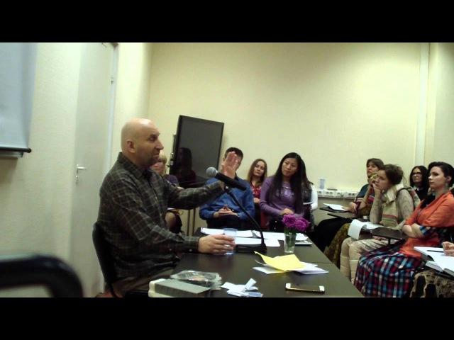 Очарование женственности (Часть 2/4). 9.02.16 Москва