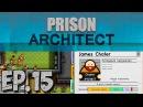 Прохождение PRISON ARCHITECT : EP.15 - СТУКАЧКИ