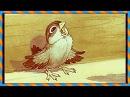 █ ВОРОБЬИШКО 1976 г Сказки для детей озвученный диафильм для малышей и мультф