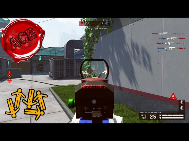 Warface - ACE | IMBEL IA2 | 8