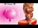 Прическа на средние и длинные волосы. Сердце из волос Hairstyle