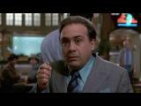 Wise Guys 1986 - Start The Car ('80 Fleetwood Scene)
