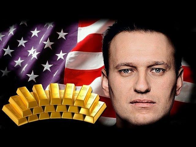 Навальный заплатил 1 млн ₽ либералу из пятой колонны под гимн США | Pravda GlazaRezhet