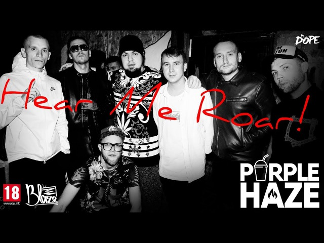 PURPLEHAZE: Hear Me Roar! @Squat 3/4 | 26.08 | Aftermovie by BLAZETV