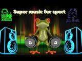Супер бомбастик УдАрНаЯ вОлНа ))) -Музыка для спорта +10 энергии.