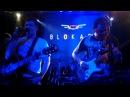 KWESD ft Blokada Сомнения