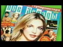 Старая реклама MTV 2001 г.