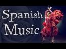 Beautiful Spanish Guitar. Flamenco Music. Classical Guitar Instrumental Music. Acoustic Guitar Music