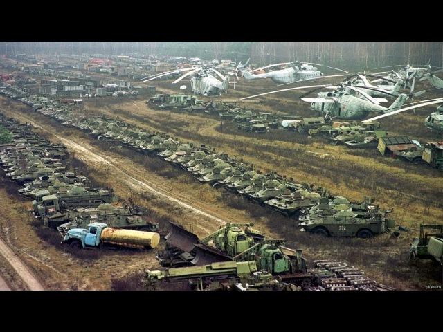 Тайная свалка в Чернобыле. О чём молчали 30 лет?