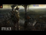 S.T.A.L.K.E.R. Shadow of Chernobyl №37