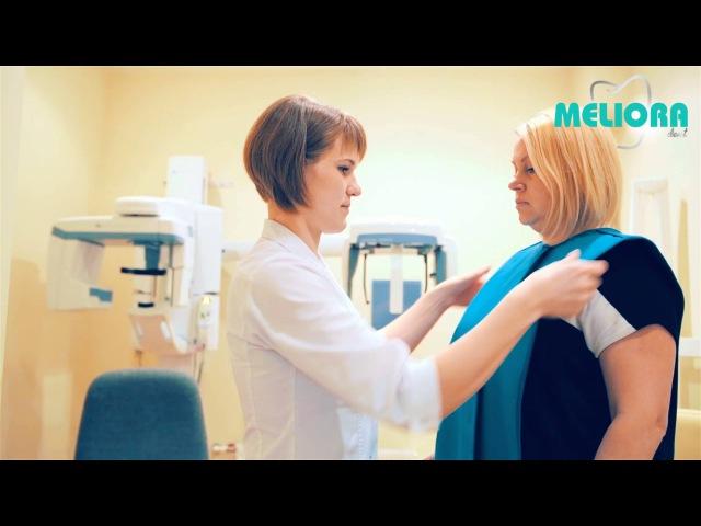 Стоматологическая клиника Мелиора Дент