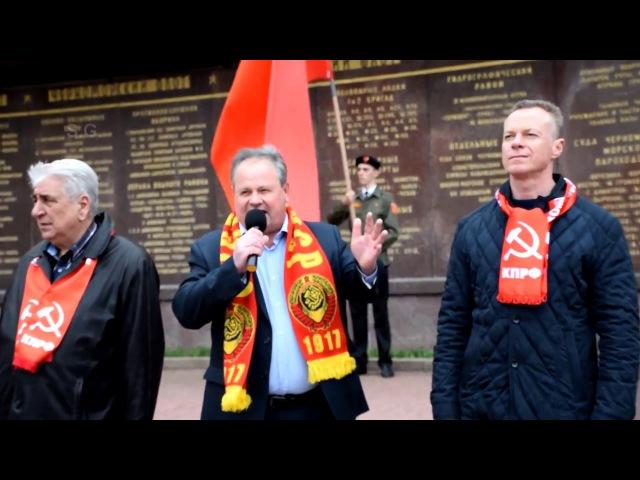 СССР жив! Митинг 17 марта — за возрождение СССР в Севастополе - 17.03.2017