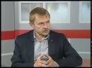 Вести-интервью с Александром Калининым от 23.06.2017