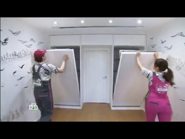 Квартирный вопрос | Шкаф кровать | мебель трансформер