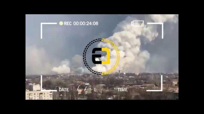 Xxv 55 Украина Балаклея Огромная взрывная волна