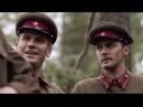 ФИЛЬМЫ ОНЛАЙН ПРО ВОЙНУ 1941 1945 РУССКИЕ