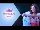 МІС НАУ 2017 Інтелектуальний конкурс - Бузун Ольга, НН ЮІ
