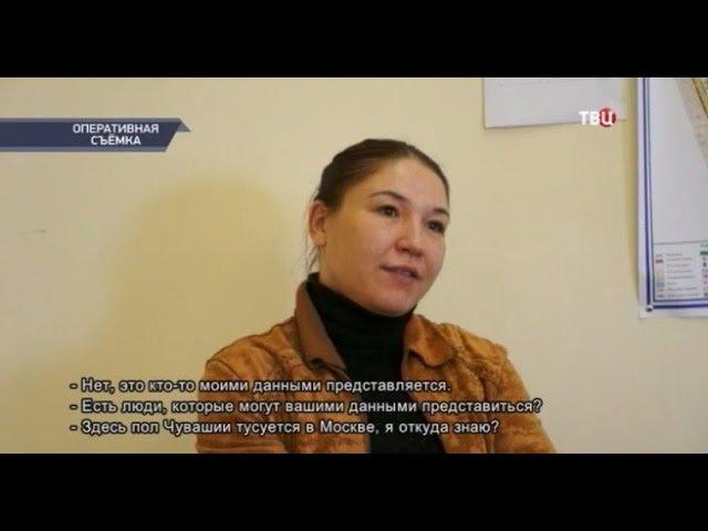 На юго-востоке Москвы по подозрению в оказании интимных услуг задержали 18 девушек