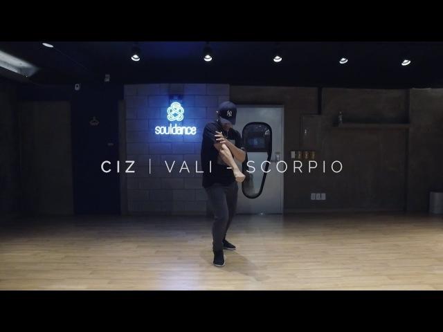 CIZ Class   Vali - Scorpio   SOULDANCE 쏘울댄스