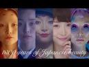 タイムスリップメイク〜日本女性 1000年の道のり〜 1000 years of Japanese beauty-- Evolution of women