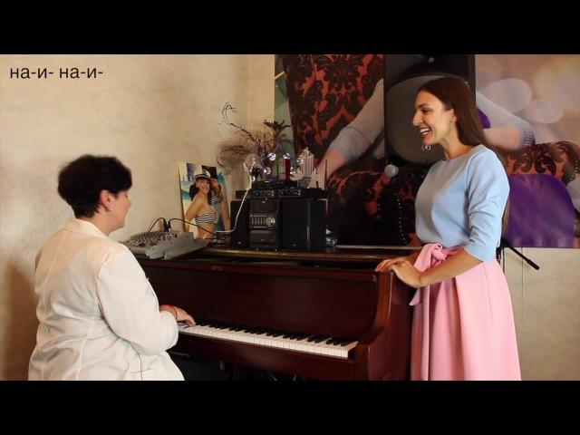 Урок по вокалу №16 | Распевки » Freewka.com - Смотреть онлайн в хорощем качестве