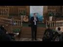Андрій Корнійчук Необхідність домашніх груп та благовістя для невіруючих в малих групах