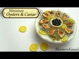 Miniature Oysters &amp Caviar - Polymer clay tutorial