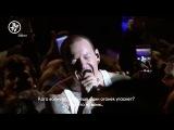 Именно эту песню Честер Беннингтон посвятил умершему другу Крису Корнеллу One More...