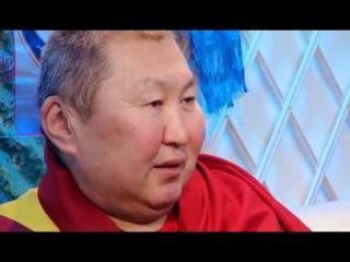Гэгээрэлэй зам: Цырен лама. Часть 1