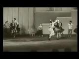 Пародия на стиляг. Анс. под рук. И.Моисеева. 1961.