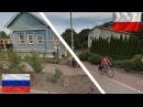 Польша и Россия - сравнение.Вроцлав и Тольятти. Polska i Rosja Porównanie. Wrocław. Poland - Russia