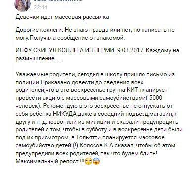 Фото №456239870 со страницы Сергея Недосекова