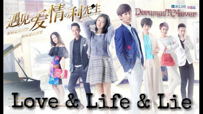 Love Life Lie Cap31 - DoramasTC4ever