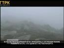 Перевал четырех веков. Так в честь грядущего юбилея Новокузнецка туристы назвали один из перевалов Кузнецкого Алатау