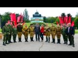В Сквере Советской армии прошёл торжественный митинг.Молодая Гвардия Донбасса в почетном карауле. 8 Сентября 2017г.г.Горловка.ДН
